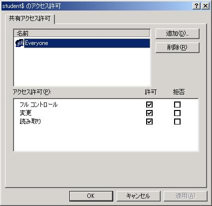 a0013482_99424.jpg