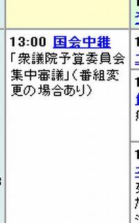 b0043191_6342919.jpg