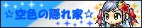 f0034592_20544615.jpg