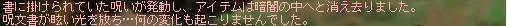 f0065195_23291552.jpg