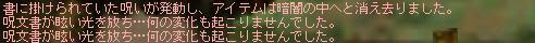 f0065195_23293583.jpg