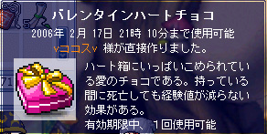 d0048397_22444341.jpg