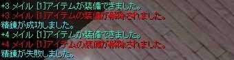 e0001301_2239421.jpg
