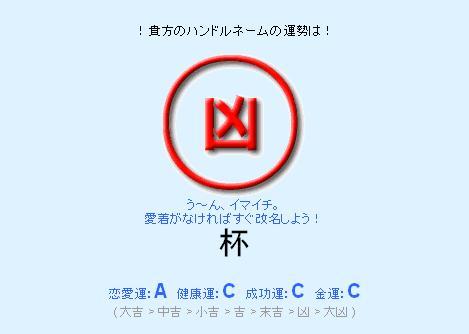 f0001512_0224821.jpg