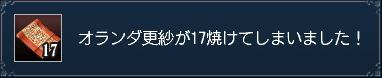f0058015_16561677.jpg