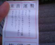 b0020017_10521684.jpg