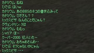 f0034124_16598.jpg