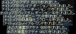 f0070833_085661.jpg
