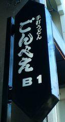 b0042334_02273.jpg