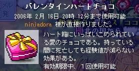 b0069938_22541379.jpg