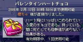 b0069938_2375960.jpg