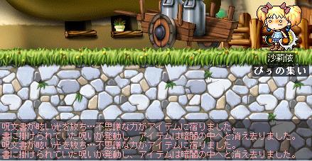 ラグ解消♪_f0020739_18402735.jpg