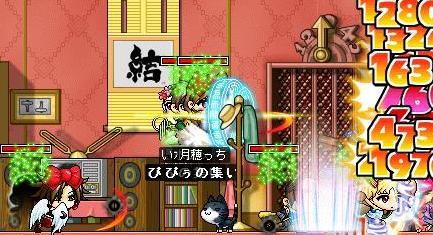 【祝】レベル130♪_f0020739_2145770.jpg