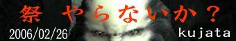 f0053640_14402966.jpg