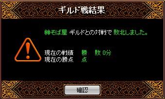 f0028549_1261577.jpg