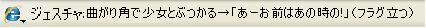 c0041660_1391431.jpg