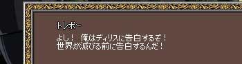 c0027063_18211224.jpg