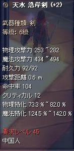 a0059871_2028309.jpg
