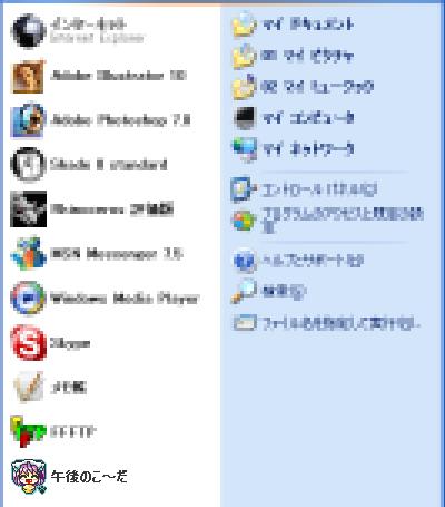 e0038973_195649.jpg