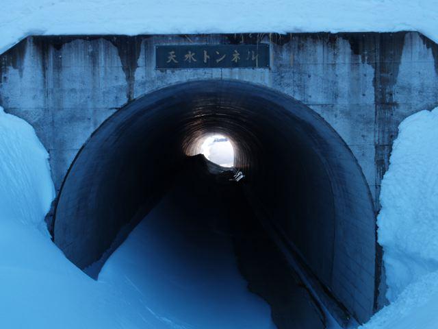 天水トンネル散策_a0025576_22531587.jpg