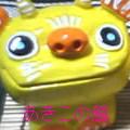 d0016778_1042031.jpg