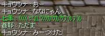 a0054379_1503029.jpg