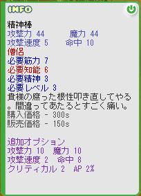 c0060384_3121115.jpg