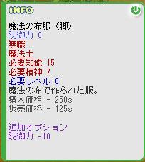 c0060384_3181473.jpg