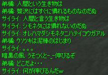 c0017886_1142142.jpg