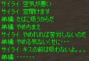 c0017886_11425133.jpg