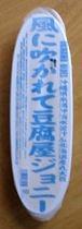 b0067590_15281953.jpg