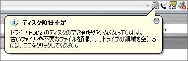 c0032291_940947.jpg