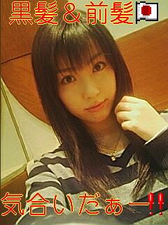 久しぶりに黒髪!!_c0038092_16572689.jpg