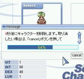 d0010397_0145548.jpg
