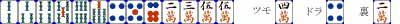 a0066698_216144.jpg