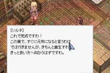 e0076602_2255320.jpg