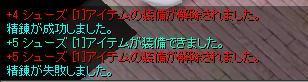 e0076602_2303023.jpg