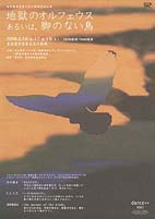 ダンス公演_b0019903_918943.jpg