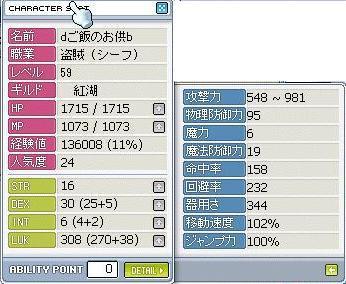 f0034511_2240224.jpg