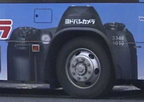 b0031524_135752.jpg