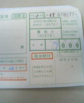 e0041324_1655543.jpg