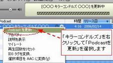 f0010032_21435059.jpg