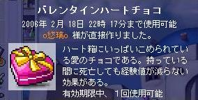f0041933_17233458.jpg
