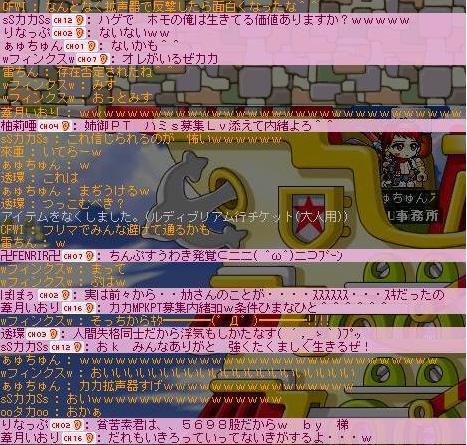 f0048433_22154576.jpg