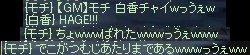 f0070833_093899.jpg