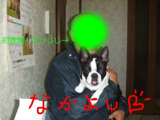 f0059334_9571988.jpg