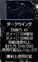 a0052536_2250272.jpg