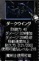 a0052536_22515523.jpg