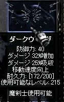 a0052536_2254390.jpg