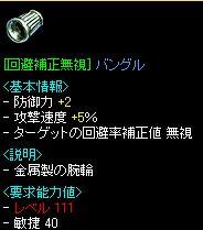 a0061353_1523495.jpg